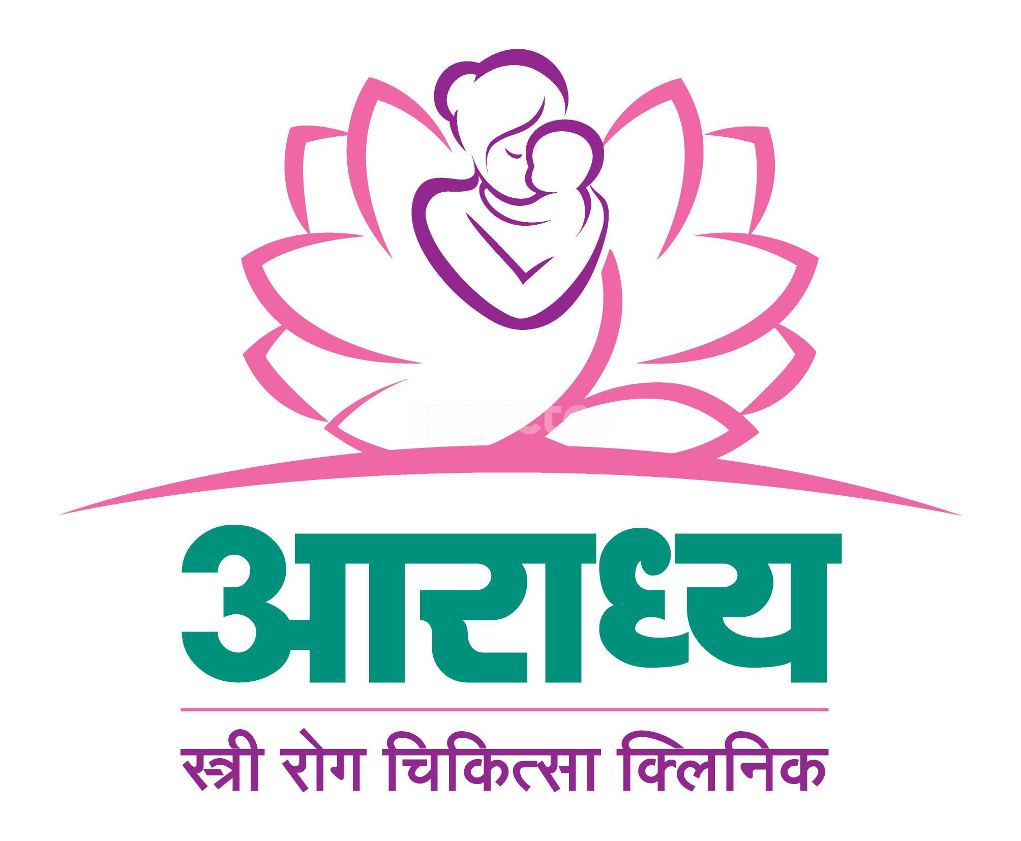Aaradhya Women's Clinic display image