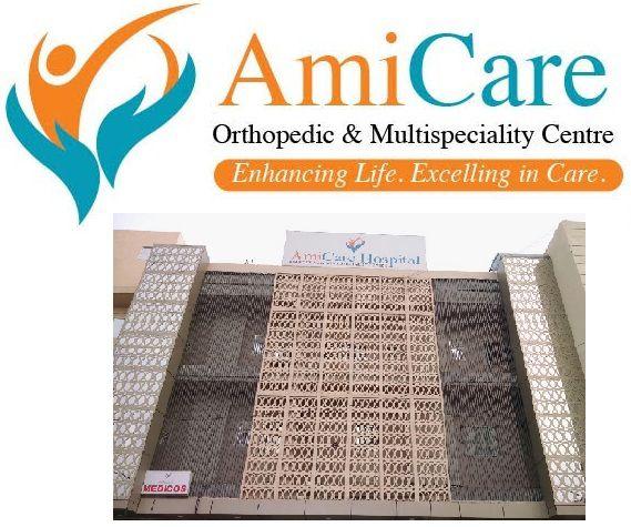 Ami Care Hospital - Orthopedic & Multispeciality Centre display image