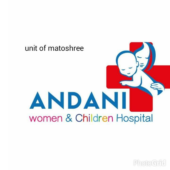 Andani Hospital display image