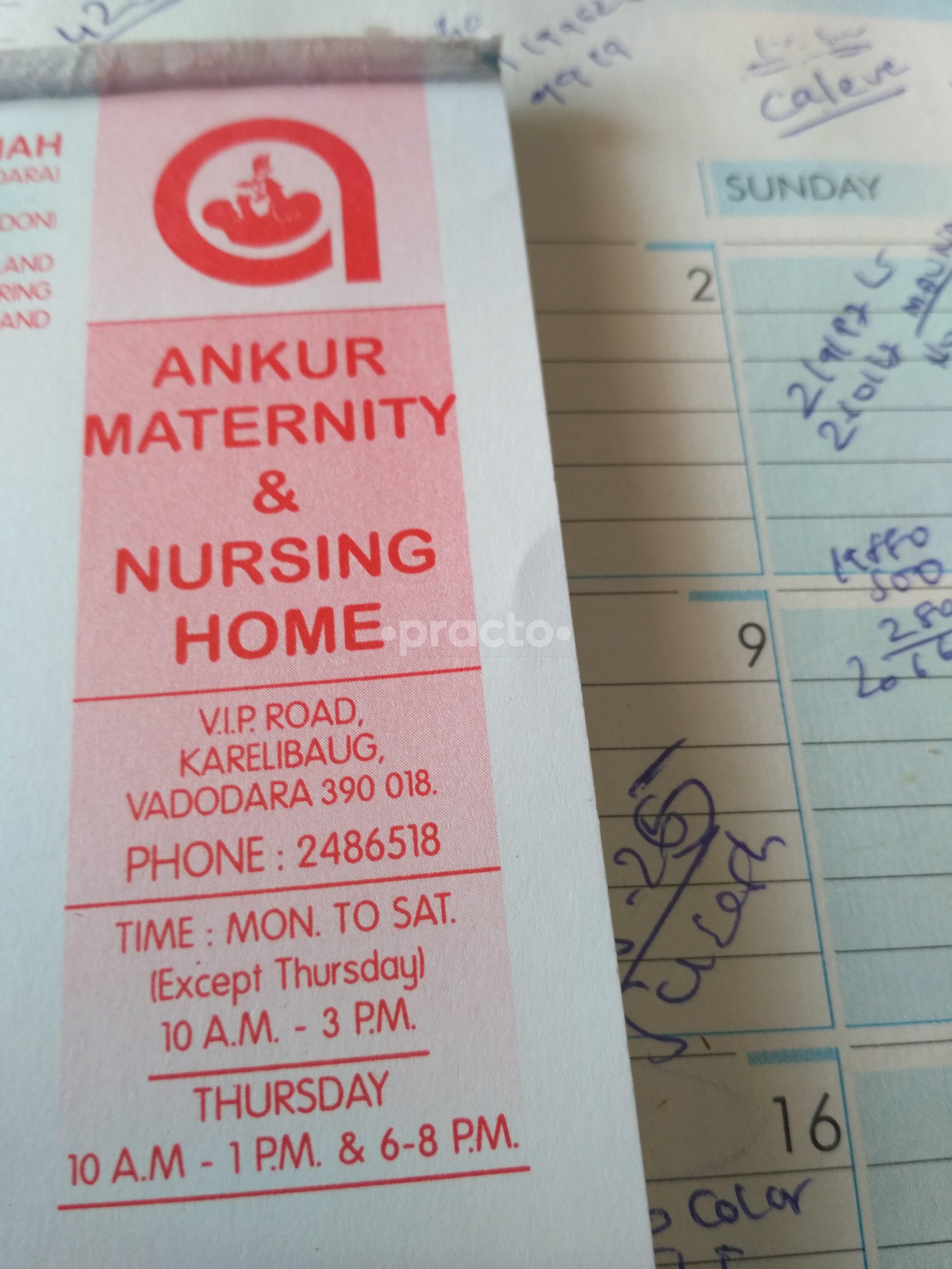 Ankur maternity hospital. display image